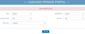 मध्यप्रदेश पेंशन योजना लिस्ट 2018 में अपना नाम कैसे देखें ? Madhya Pradesh Pension Yojana List 2018