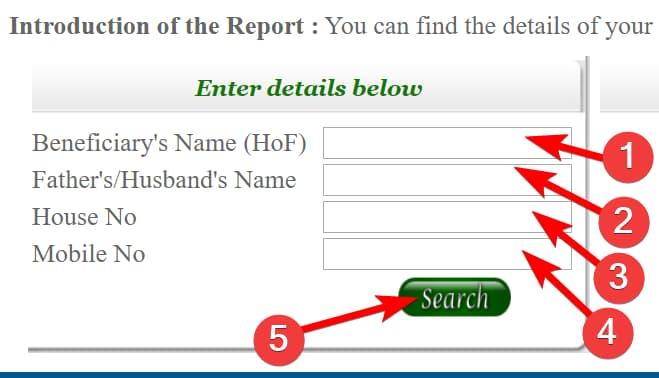 दिल्ली राशन कार्ड लिस्ट 2020 में अपना नाम कैसे देखें? बीपीएल राशन कार्ड दिल्ली ऑनलाइन आवेदन
