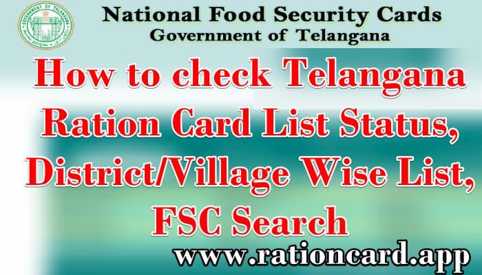 Telangana Ration Card List: Track Card Status, District/Village Wise List, FSC Search